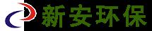 萍乡市新安环保工程有限公司