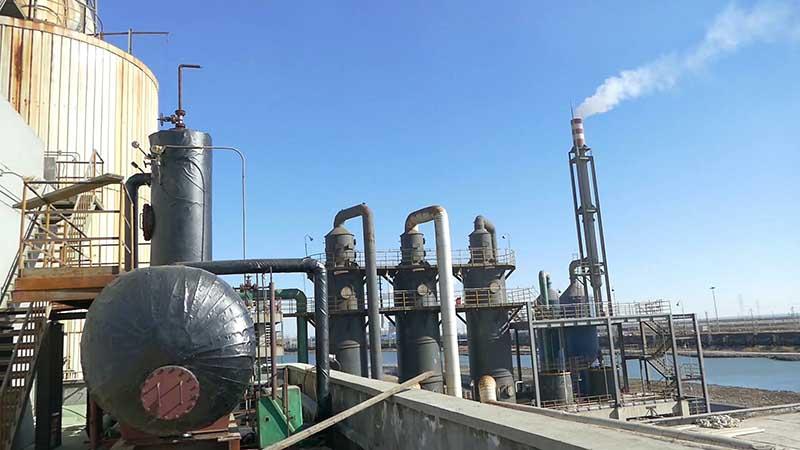 河北渤海煤焦化有限公司